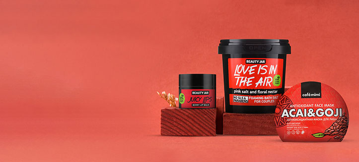 Reducere 20% la gama promoțională de produse Beauty Jar, Ecolatier și Café Mimi. Prețurile pe site sunt prezentate cu reduceri