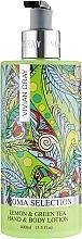 """Parfumuri și produse cosmetice Loțiune pentru mâini și corp """"Lămâie și ceai verde"""" - Vivian Gray Aroma Selection Lemon & Green Tea Hand & Body Lotion"""