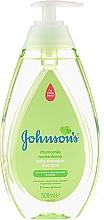 "Parfumuri și produse cosmetice Șampon pentru copii ""Mușețel"" - Johnson's Baby Chamomile"
