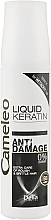 Parfumuri și produse cosmetice Keratină lichidă- regenerarea părului - Delia Cameleo Keratin