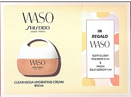 Set - Shiseido Waso Set(cr/50ml + polisher/5ml + lot/7ml)  — Imagine N1