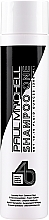 Parfumuri și produse cosmetice Şampon - Paul Mitchell 40TH Anniversary Limited Edition Shampoo