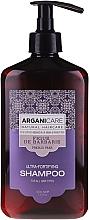 Parfumuri și produse cosmetice Șampon cu efect de întărire pentru păr - Arganicare Prickly Pear Shampoo