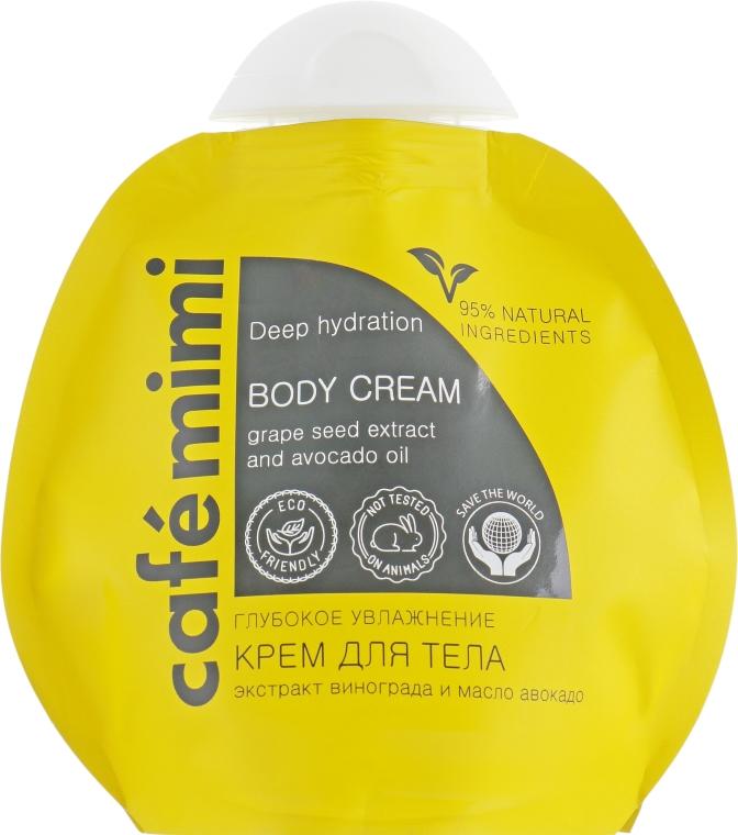 """Cremă de corp """"Hidratare profundă"""" - Le Cafe de Beaute Cafe Mimi Deep Hydration Body Cream"""