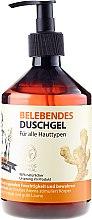 Parfumuri și produse cosmetice Gel de duș tonifiant - Rezepte der Oma Gertrude