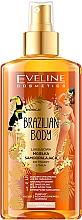 Parfumuri și produse cosmetice Ulei cu efect de bronz pentru corp - Eveline Cosmetics Brazilian Mist Face & Body
