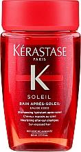 Parfumuri și produse cosmetice Șampon pentru păr vopsit - Kerastase Bain Apres Soleil Travel Version