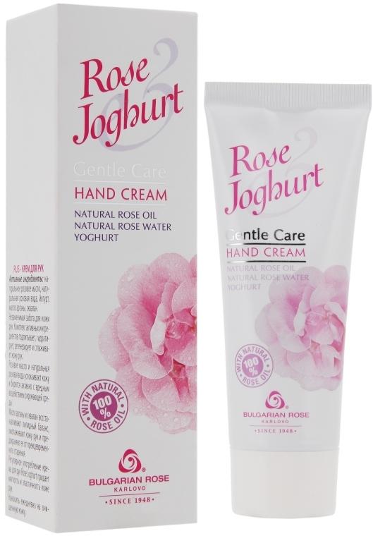 Cremă de mâini - Bulgarian Rose Rose & Joghurt — Imagine N1