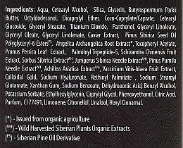 """Cremă de zi """"Tinerețe"""" - Natura Siberica Caviar Gold — Imagine N4"""