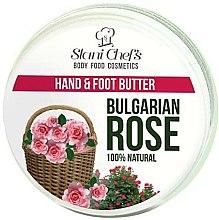 """Parfumuri și produse cosmetice Cremă pentru mâini și picioare """"Trandafir"""" - Hristina Cosmetics Stani Chef's Bulgarian Rose Hand & Foot Butter"""