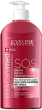 Parfumuri și produse cosmetice Lapte nutritiv-regenerator pentru corp - Eveline Cosmetics Extra Soft