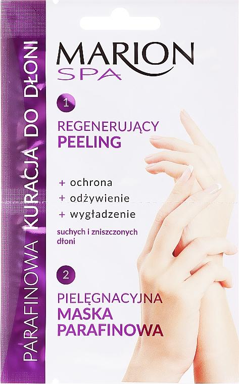"""Mască-peeling pentru mâini """"Parafina"""" - Marion SPA Mask"""