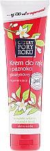 Parfumuri și produse cosmetice Cremă regeneratoare de mâini - Pharma CF Cztery Pory Roku Hand Cream