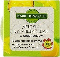 """Parfumuri și produse cosmetice Bilă efervescentă cu surpriză """"Fructe tropicale"""" - Le Cafe de Beaute Bubble Ball Bath"""