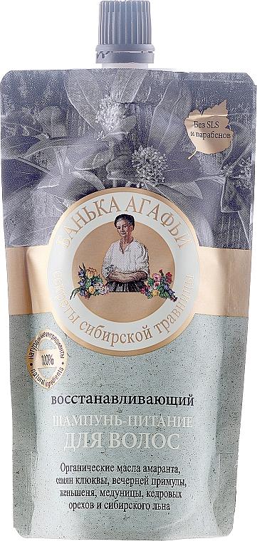 Șampon regenerant - Reţete bunicii Agafia Baia bunicii Agafia