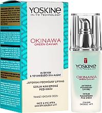 Parfumuri și produse cosmetice Ser-lifting pentru față și conturul ochilor - Yoskine Okinawa Green Caviar Lifting Serum