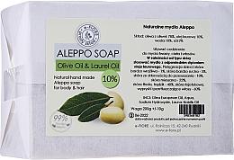 """Parfumuri și produse cosmetice Săpun Aleppo """"Olive și Laur 10% """" pentru pielea uscată și normală - E-Fiore Aleppo Soap Olive-Laurel 10%"""