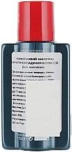Șampon pe bază de cofeină împotriva căderii părului - Alpecin C1 Caffeine Shampoo — Imagine N4