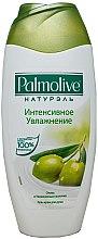 Parfumuri și produse cosmetice Gel de duș - Palmolive Olive Milk