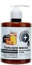 Parfumuri și produse cosmetice Balsam mască, Miere - Domashniy Doktor