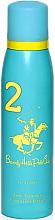 Parfumuri și produse cosmetice Beverly Hills Polo Club Woman Two - Deodorant