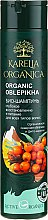 Parfumuri și produse cosmetice Șampon Bio «Organic Oblepikha» - Fratti HB Karelia Organica