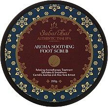 Parfumuri și produse cosmetice Scrub cu extract de centella și aloe vera pentru picioare - Sabai Thai Jasmine Aroma Soothing Foot Scrub