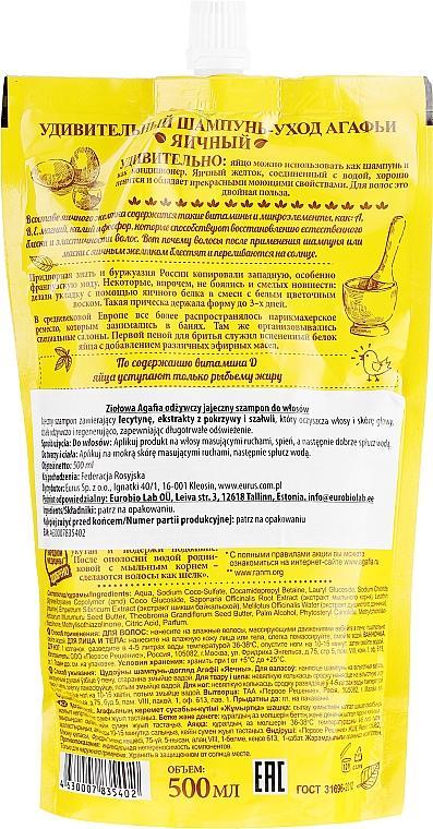 "Șampon ""Ou"" 7in1 - Reţete bunicii Agafia (doy-pack) — Imagine N2"