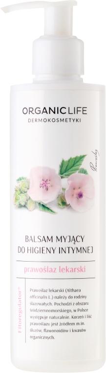 Gel cu extract de Althaea pentru igiena intimă - Organic Life Dermocosmetics Balm For Intimate Hygiene — Imagine N1