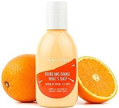 Parfumuri și produse cosmetice Gel de duș cu ulei de portacale și extract de coacăze negre - Uoga Uoga Shower Gel