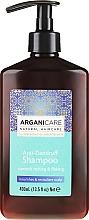 Parfumuri și produse cosmetice Șampon împotriva mătreții - Arganicare Shea Butter Anti-Dandruff Shampoo