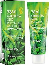 Parfumuri și produse cosmetice Spumă cu semințe de ceai verde pentru curățarea feței - FarmStay Green Tea Seed Premium Moisture Foam Cleansing