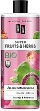 """Parfumuri și produse cosmetice Gel de duș """"Opuntia și Amaranth"""" - AA Super Fruits & Herbs"""
