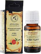 """Parfumuri și produse cosmetice Compoziție aromatică """"Prinde norocul"""" - Aromatika"""