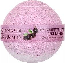 """Parfumuri și produse cosmetice Bilă de baie efervescentă """"Sorbet de coacăze"""" - Le Cafe de Beaute Bubble Ball Bath"""