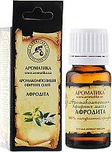 """Parfumuri și produse cosmetice Ulei esențial """"Afrodita"""" - Aromatika"""