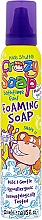 "Parfumuri și produse cosmetice Săpun spumant ""Alb"" - Kids Stuff Crazy Soap White Foaming Soap"