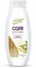 """Parfumuri și produse cosmetice Cremă-gel de duș """"Macadamia"""" - Luksja Care Pro Oils Creamy Shower Gel"""