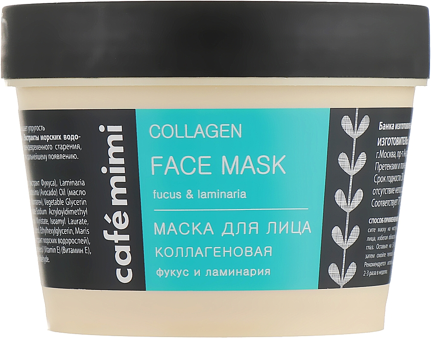 """Mască de față """"Colagen"""" - Cafe Mimi Face Mask"""