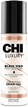 Parfumuri și produse cosmetice Cremă pentru păr ondulat - CHI Luxury Black Seed Oil Curl Defining Cream-Gel