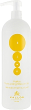 Parfumuri și produse cosmetice Gel hidratant pentru duș cu aroma de mandarine - Kallos Cosmetics KJMN Moisturizing Shower Gel