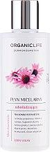 Parfumuri și produse cosmetice Apă micelară - Organic Life Dermocosmetics Skin Essentials