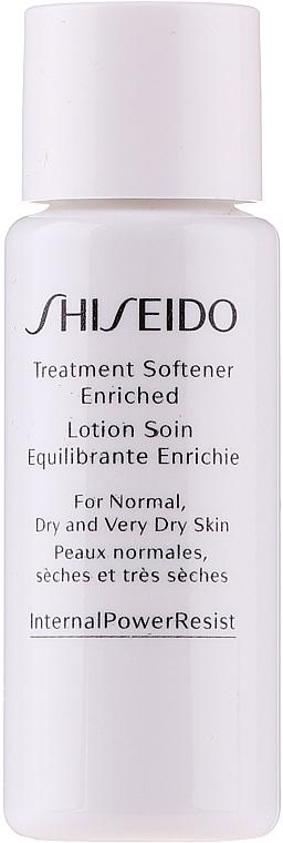 Set - Shiseido White Lucent Beauty Blossoms Holiday Kit (f/cr/50ml + f/foam/5ml + f/softner/7ml + conc/10ml) — Imagine N7