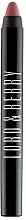 Parfumuri și produse cosmetice Ruj-creion mat de buze - Lord & Berry 20100 Matte Crayon Lipstick