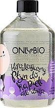 Parfumuri și produse cosmetice Spumă hipoalergenică de baie, pentru copii - Only Bio