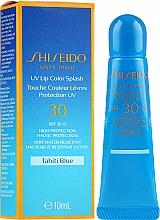 Parfumuri și produse cosmetice Balsam de protecție solară pentru buze - Shiseido UV Lip Color Splash