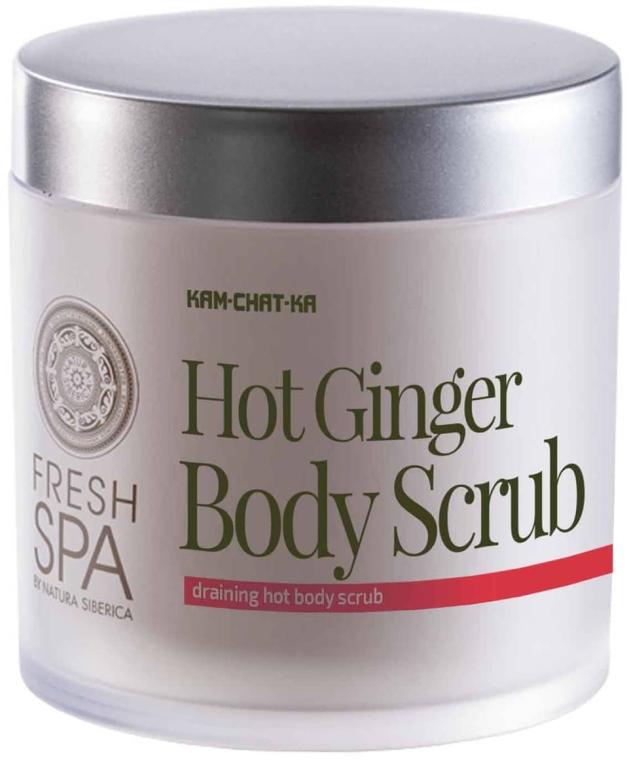 Scrub cu drenaj limfatic pentru corp - Natura Siberica Fresh Spa Kam-Chat-Ka Hot Ginger Body Scrub — Imagine N2