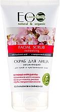 """Scrub pentru față """"Hidratant"""" - ECO Laboratorie Facial Scrub — Imagine N1"""