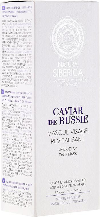 """Mască de față """"Prelungirea tinereței"""" - Natura Siberica Copenhagen Caviar de Russie Age Delay Face Mask"""