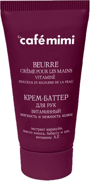 """Cremă unt pentru mâini """"Vitamine. Delicatețea și sensibilitatea pielii"""" - Le Cafe de Beaute Cafe Mimi Hand Cream Oil"""